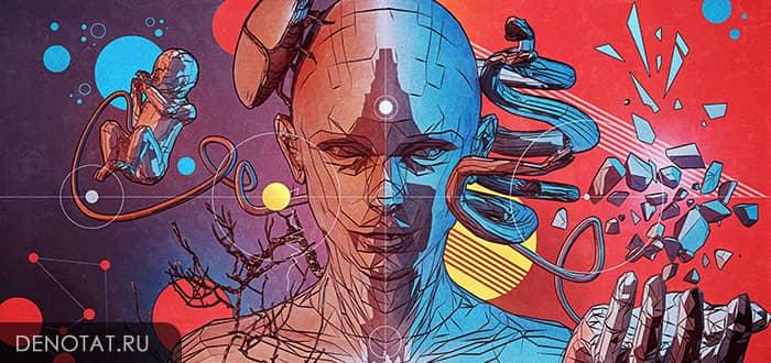 Почему абстрактное мышление - это важный показатель интеллекта?