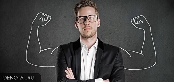 Харизма: что это такое простыми словами и как ее развить