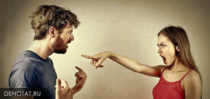 Как отвечать на оскорбления так, чтобы обидчик больше не приставал?