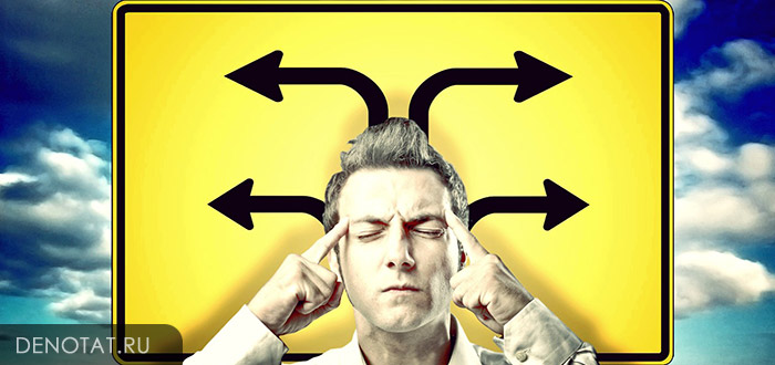Как понять свое предназначение в жизни всего за 5 простых шагов?
