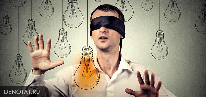 Как развивать интуицию и услышать свой голос изнутри?