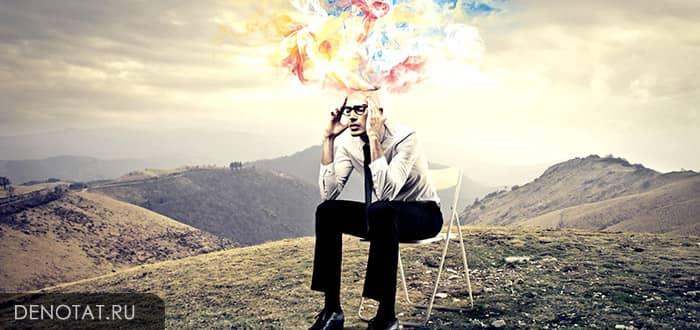 Творческое мышление: что это такое и как оно работает?
