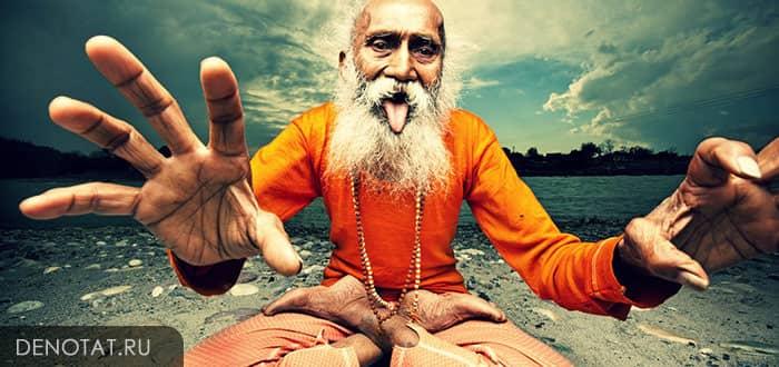Духовное развитие человека: в чем заключается смысл этого пути?