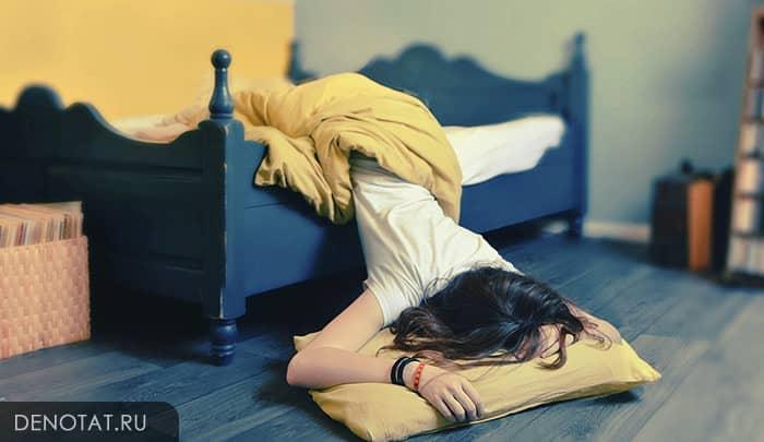 Как научиться рано вставать по утрам: 8 необходимых правил