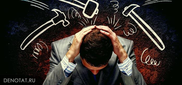 Как пережить трудные времена в жизни - 6 лучших способов