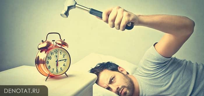 Как по утрам вставать легко? Мощный лайфхак