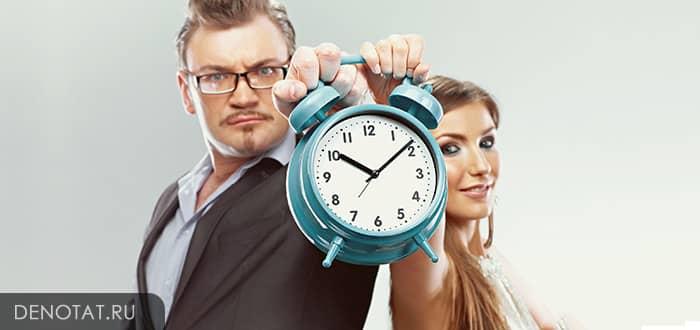 Как составить режим дня за 11 шагов и сделать его продуктивным?