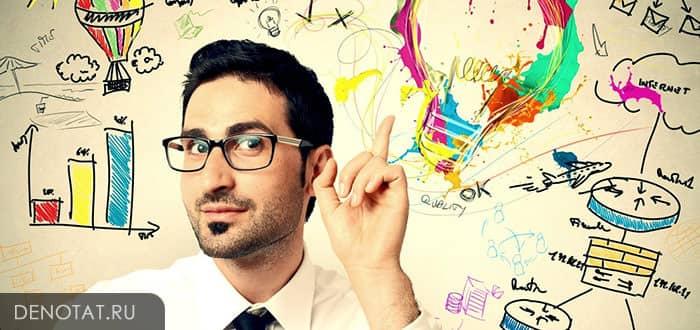 Компетентный человек – это кто? 5 советов как стать профессионалом