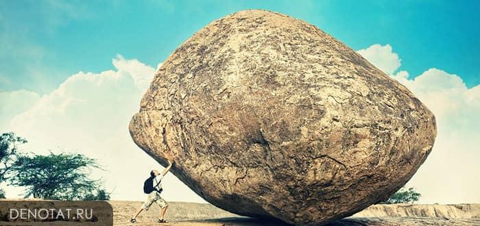 Работа над собой: с чего начать и как закрепить