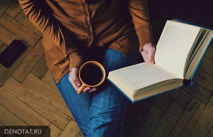 Хобби чтение книг