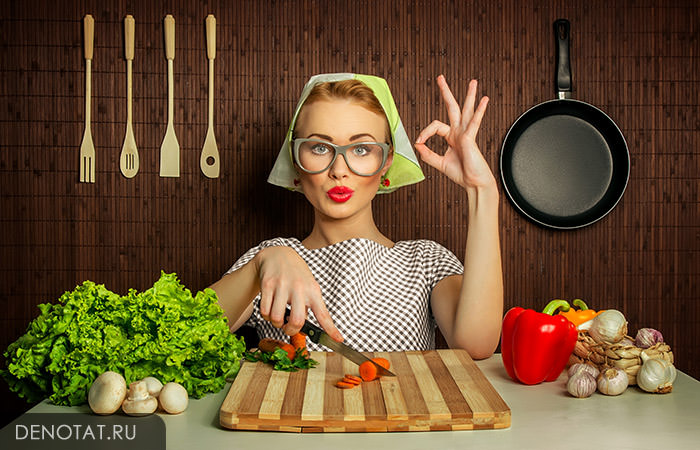 Хобби кулинария
