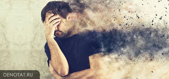 Как избавиться от навязчивых мыслей в голове навсегда? 8 способов