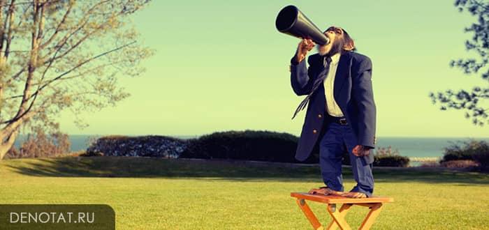 Как правильно научиться выражать свои мысли: секреты и упражнения