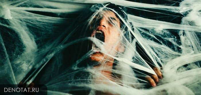 Как самостоятельно справляться с паническими атаками? 5 способов