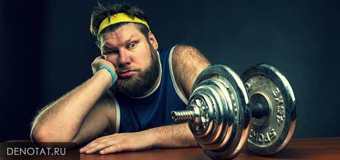 Как себя мотивировать на спорт: 4 причины и 9 способов