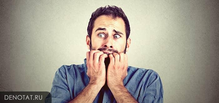 Как успокоиться, если сильно нервничаешь: 6 методов релакса
