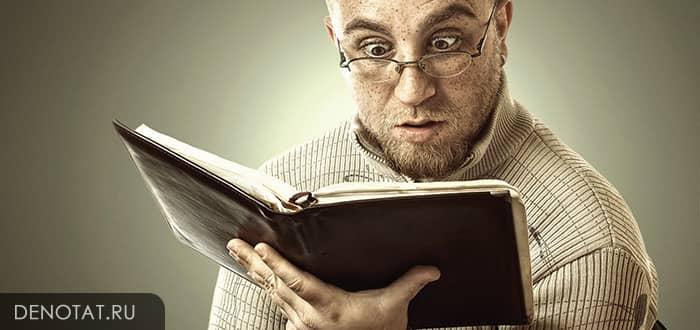 Какую роль книги играют в жизни человека: 5 важных аспектов