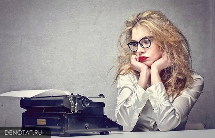 Разновидность писательского искусства — копирайтинг