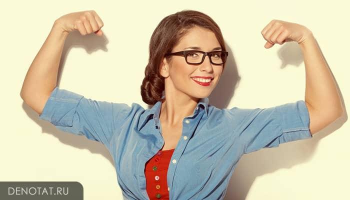 Советы женщине развития уверенности