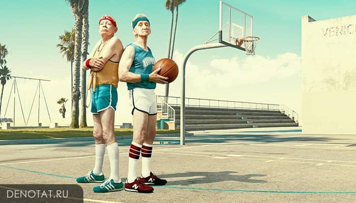 Здоровье и долголетие благодаря спорту