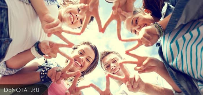 Как стать жизнерадостным и позитивным человеком: 5 привычек