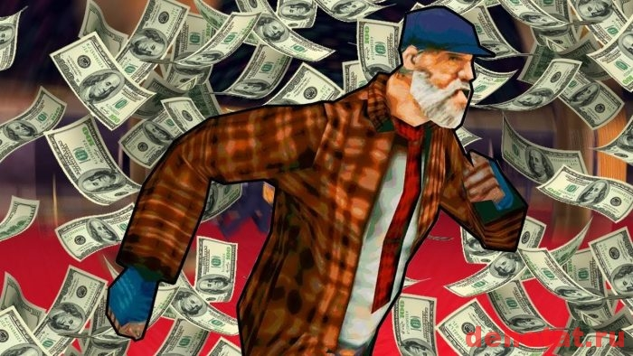 Дед и гроши