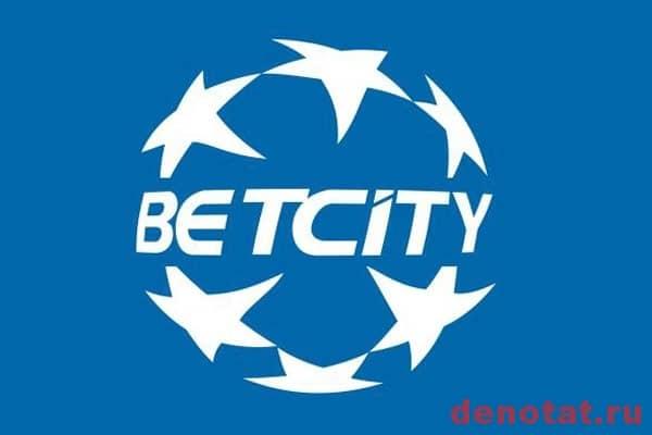скачать Betcity на иос