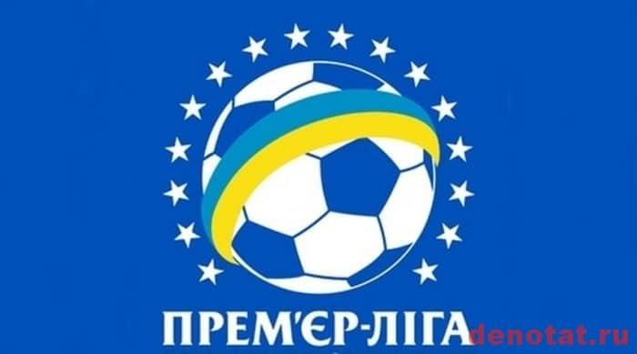 Премьер-лига Париматч