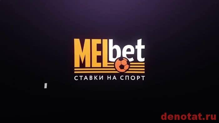 Мелбет Лого