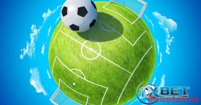 Ставки Мяч